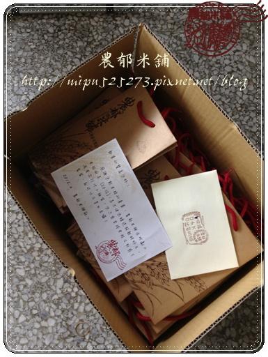 米粽福袋 1