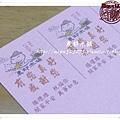 2013-日勝卡片 1.JPG