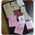 2013-卡片集結.JPG