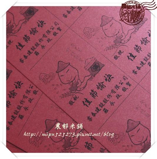 2013-睿泰建設卡片.JPG