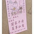 2013-豐暘工程卡片.JPG