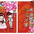 20130220-小囍卡.jpg