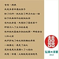 20131007-300g腰帶-2.jpg