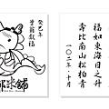 20131010-龍老爹.jpg