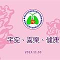 20131123-原發性300g腰帶修改.jpg