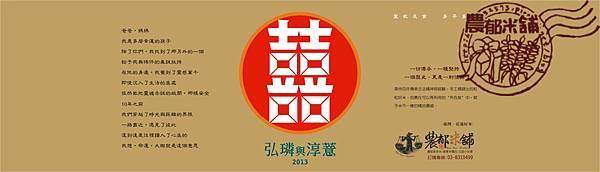 20131007-300g腰帶.jpg