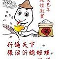 裕隆企業集團-卡片.jpg