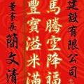 103.0125  冠宥-卡片1.jpg
