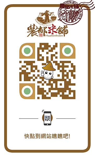 QR-code介紹