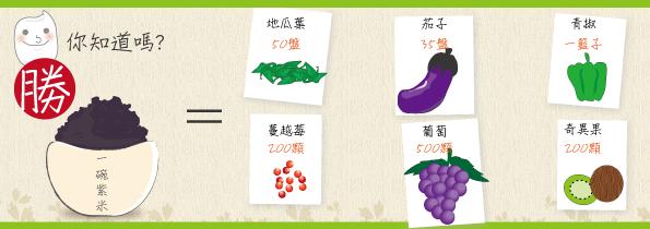 紫米.png