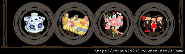 禮輕情意重-小禮-下方-短 (1).png