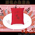 婚禮小物喜米1.png