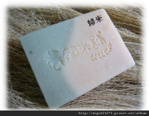 二代-糙米皂.jpg