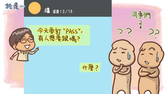 港台移民生活圖文2.jpg