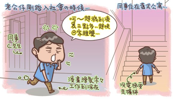 鬼月鬼故事2.jpg