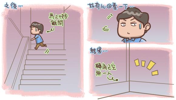鬼月鬼故事4.jpg