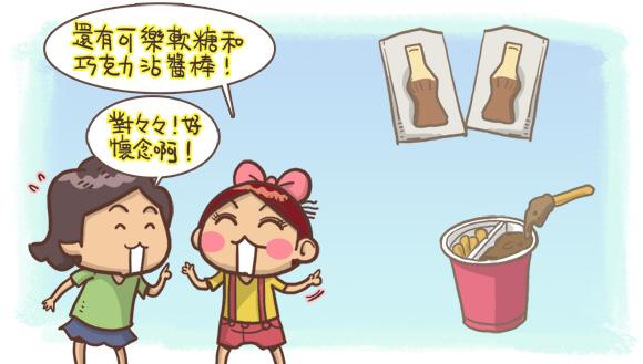 童年零食玩具4.jpg