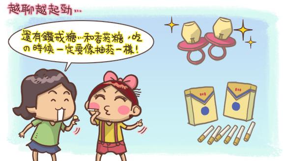 童年零食玩具3.jpg
