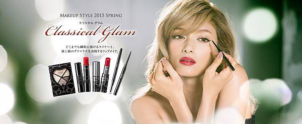 makeup2015spring.jpg