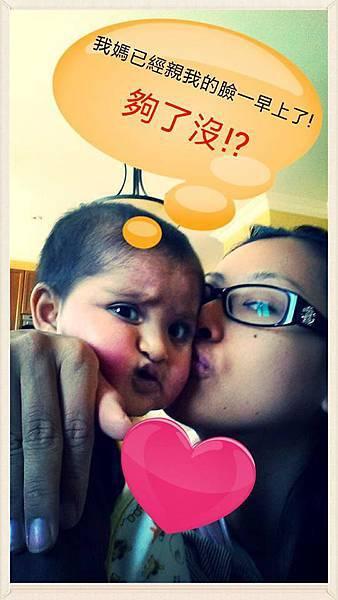 kiss nana