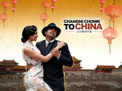 chandni-chowk-to-china.jpg