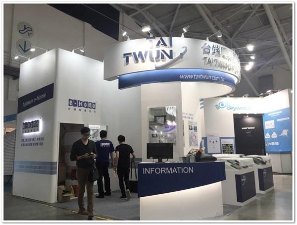 2015安全博覽會7
