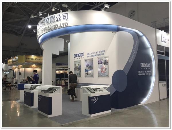 2015安全博覽會8