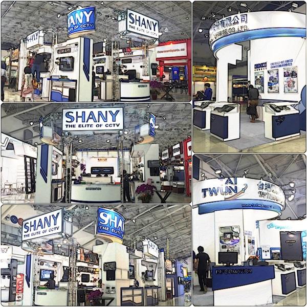 2015安全博覽會