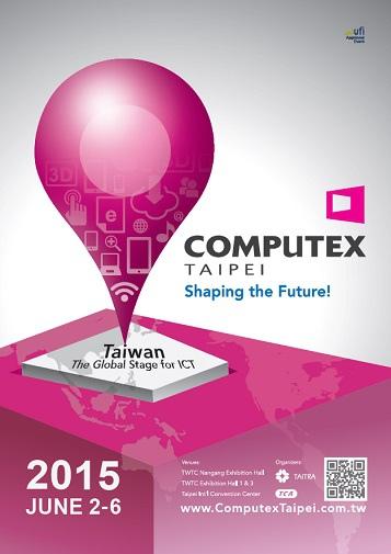 2015台北國際電腦展3