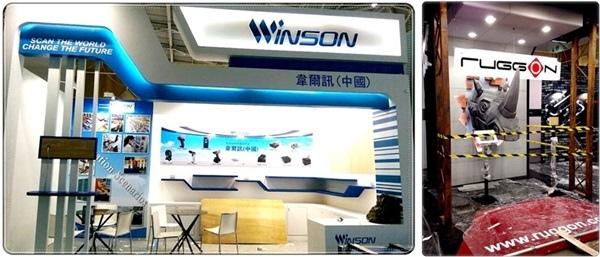2015台北國際電腦展9-horz