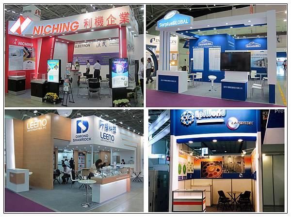 2015國際半導體展1