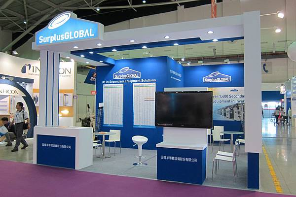 2015國際半導體展6