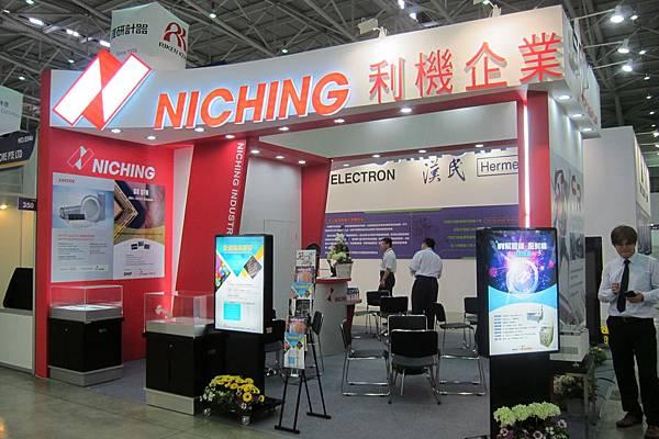 2015國際半導體展7