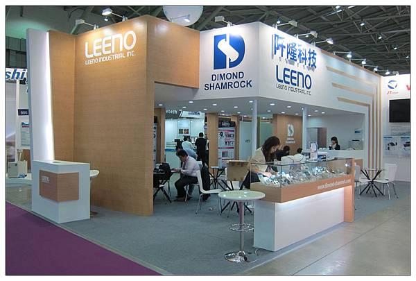 2015國際半導體展2