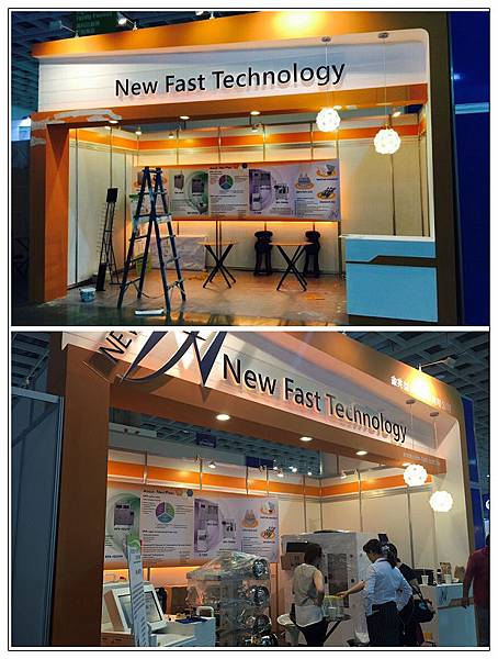 2015國際半導體展5
