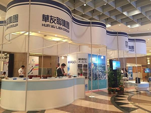 國外展覽資訊5