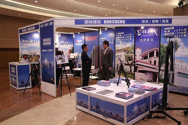 國外展覽資訊3