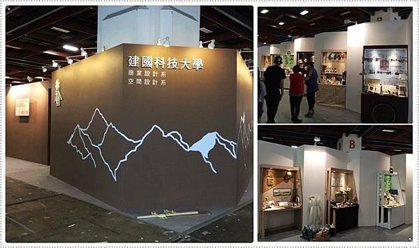 2016新一代設計展覽2