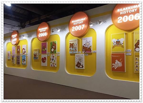 拉拉熊展覽設計5