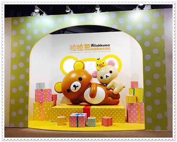 拉拉熊展覽設計7