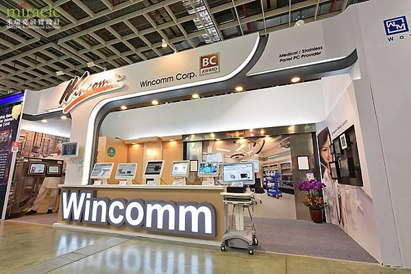 2016台北國際電腦展覽5