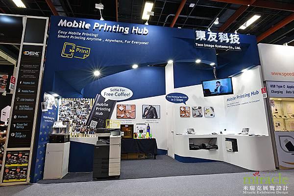 2016台北國際電腦展覽10