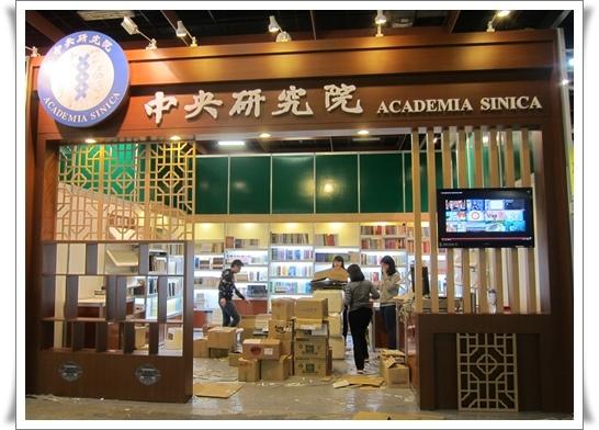 2016國際書展4