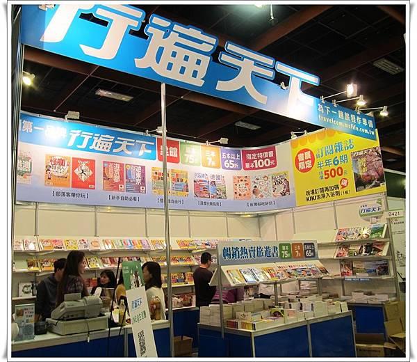 2016國際書展5