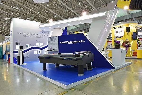 2016台北國際自動化工業展1