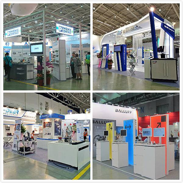 台北國際自動化工業大展1