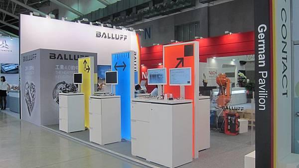 台北國際自動化工業大展5