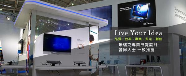 台北國際自動化工業大展7