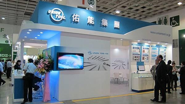 台灣電路板國際展覽會