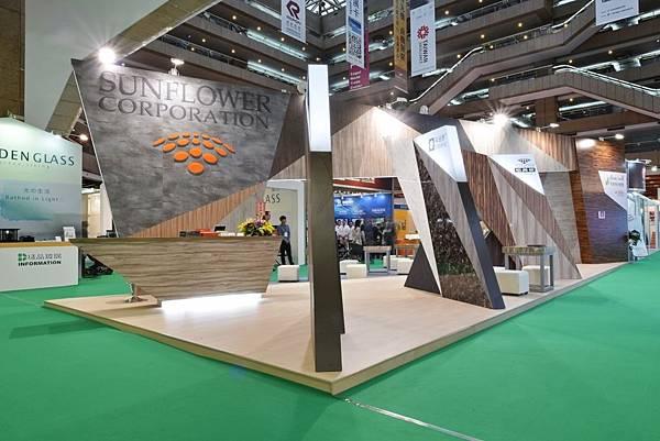 台北國際建材暨產品展